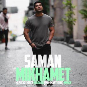 سامان سلیمانی